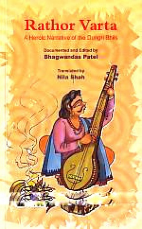 Rathod Varta: A Heroic Narrative of the Dungri Bhils