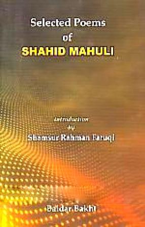 Selected Poems of Shahid Mahuli