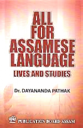 All for Assamese Language: Lives and Studies