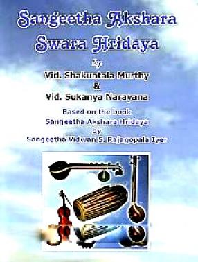 Sangeetha Akshara Swara Hridaya: Based on Sangeetha Akshara Hridaya (A New Approach to Tala Calculations) by Sangeetha Vidwan S. Rajagopala Iyer