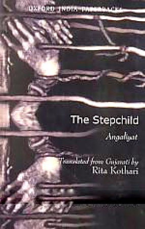 The Stepchild = Angaliyat