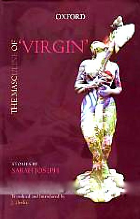 The Masculine of Virgin