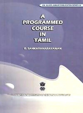 A Programmed Course in Tamil