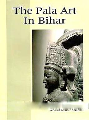 The Pala Art in Bihar