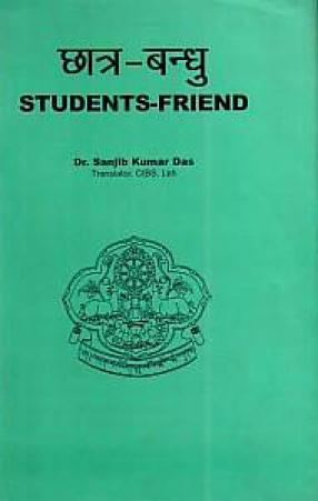 Chatra-Bandhu = Students-Friend