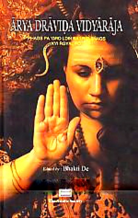 Arya Dravida Vidyaraja = Phags Pa Gro Ldin Bai Rig Snags Kyi Rgyal Po