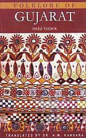 Folklore of Gujarat