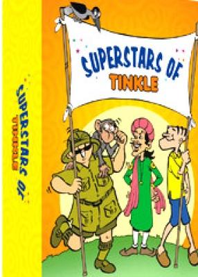 Tinkle Super Star Pack (Set of 17 Books): Amar Chitra Katha