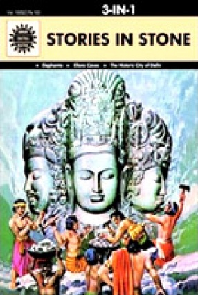 Stories in Stone (3 In 1): Amar Chitra Katha