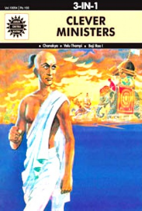 Clever Ministers (3 In 1): Amar Chitra Katha