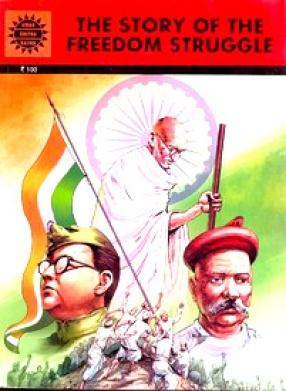 The Story of the Freedom Struggle: Amar Chitra Katha