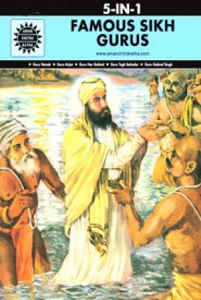 Famous Sikh Gurus (5 In 1): Amar Chitra Katha