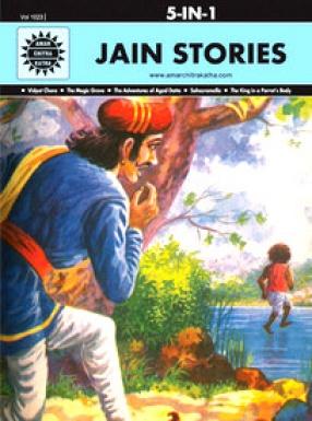 Jain Stories (5 in 1 Series): Amar Chitra Katha