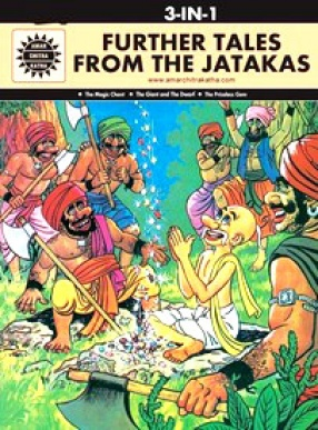 Further Tales from the Jatakas (3 In 1): Amar Chitra Katha