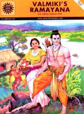 Valmiki's Ramayana: Amar Chitra Katha