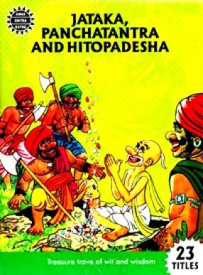 Jataka, Panchatantra and Hitopadesha Collection: Amar Chitra Katha