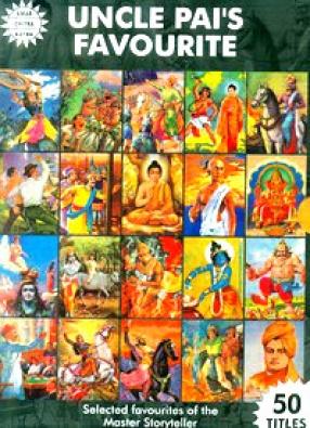 Uncle Pai's Favourite: Amar Chitra Katha