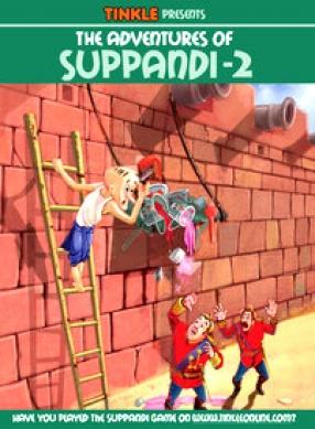 The Adventures of Suppandi - 2: Amar Chitra Katha