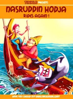 Nasruddin Hodja Rides Again: Amar Chitra Katha
