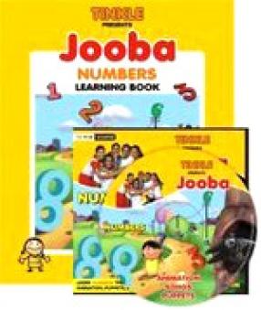 Tinkle Presents Jooba - Numbers: Amar Chitra Katha