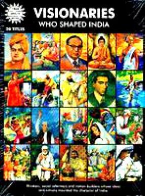 Visionaries Who Shaped India: Amar Chitra Katha