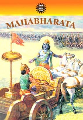 Mahabharata (Set of 3 Volumes): Amar Chitra Katha