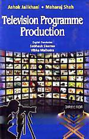 Television Programme Production