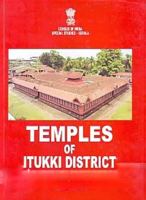 Temples of Itukki District