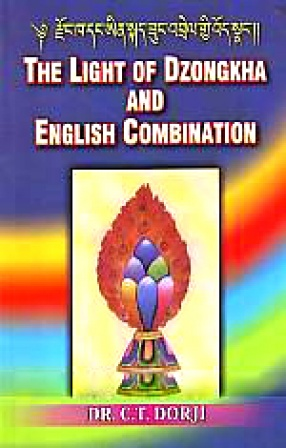 Rdjon Kha Dan Yin Skad Zun 'Brel Gyi Od Snan = The Light of Dzongkha and English Combination