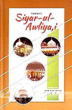 Kirmani's Siyar-Ul-Awliya,I