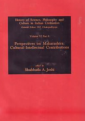 Perspectives on Maharashtra: Cultural-Intellectual Contributions