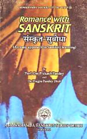 Romance with Sanskrit: An Easy Approach to Sanskrit Learning = Samskrta-Subodha