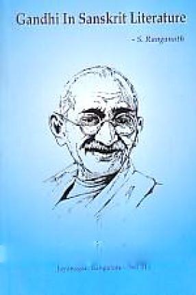 Gandhi in Sanskrit Literature
