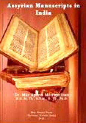Assyrian Manuscripts in India