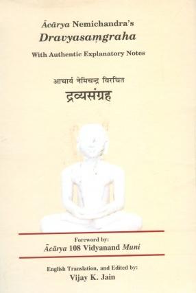 Acarya Nemichandra's Dravyasamgraha: With Authentic Explanatory Notes = Acarya Nemicandra Viracita Dravyasangraha