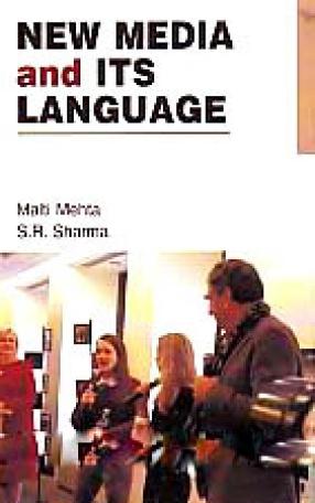 New Media and its Language