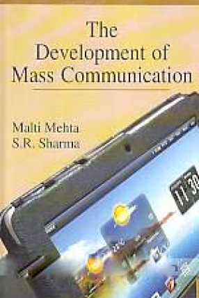 The Development of Mass Communication