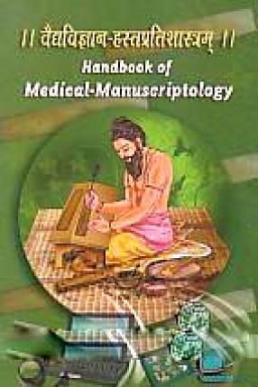 Handbook of Medical Manuscriptology = Vaidya-Vijnana-Hastaprati-Sastram