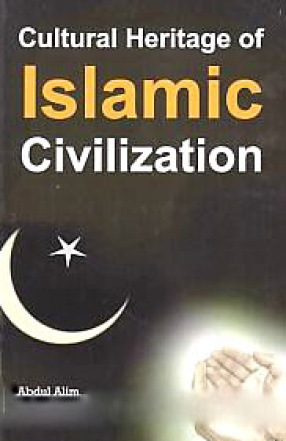 Cultural Heritage of Islamic Civilization