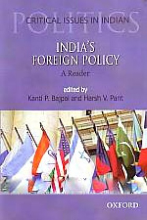 India's Foreign Policy: A Reader