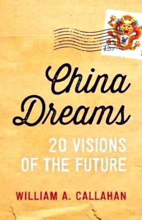 China Dreams: 20 Visions of the Future