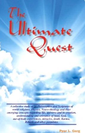 The Ultimate Quest