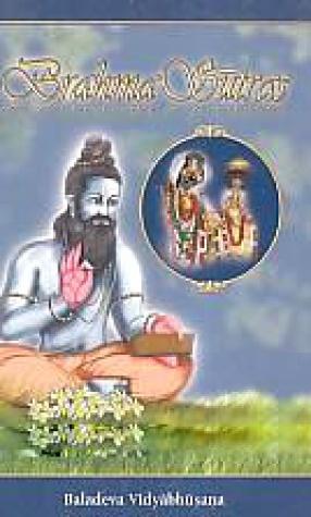 Brahma Sutras