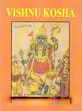 Vishnu Kosha With Illustrations