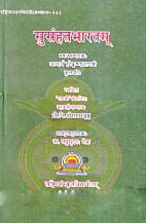 Susamhatabharatam