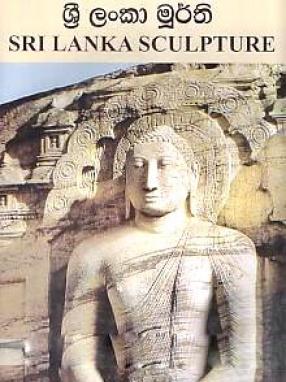 Sri Lanka Sculpture: Buddha