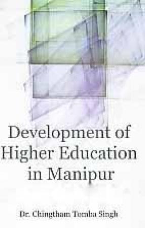 Development of Higher Education in Manipur