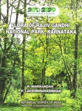 Flora of Rajiv Gandhi National Park Karnataka