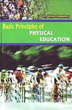 Basic Principles of Physical Education