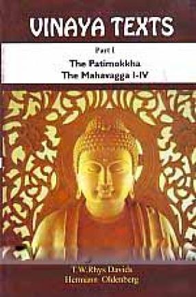 Vinaya Texts (In 3 Volumes)